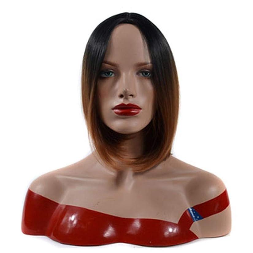 ブルジョン無法者騒ぎIsikawan 女性のコスプレパーティードレスの黒髪の根のライトブラウンの短いストレートの髪のためのボブウィッグ (色 : Light brown, サイズ : 30cm)