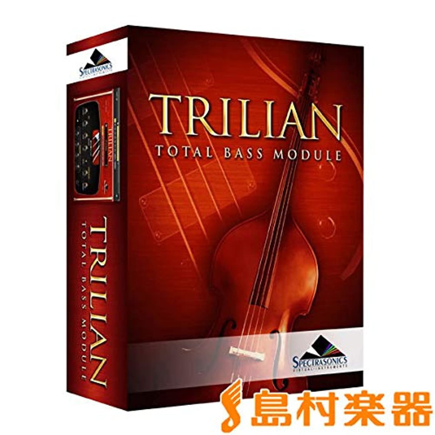 冗談でみがきますベストSpectrasonics Trilian ベース音源 スペクトラソニックス