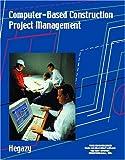 Cheap Textbook Image ISBN: 9780130888594