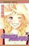 CRAZY FOR YOU 6 (マーガレットコミックス)