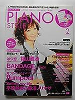 ピアノスタイル 2010.2 vol.36 福山雅治 flumpool LANDS CD付