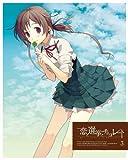 恋と選挙とチョコレート 3(完全生産限定版)[ANZB-6565/6][DVD]