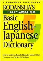 日本語学習 基礎英日辞典 - Kodansha's Basic English-Japanese Dictionary