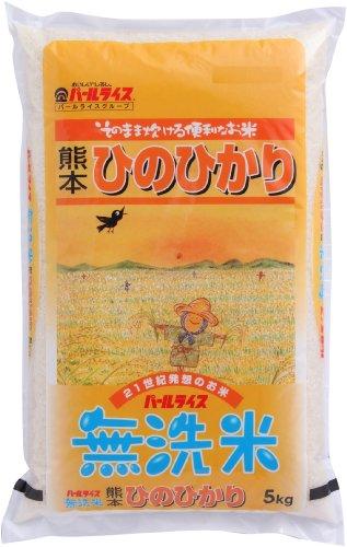 (精米)熊本県産 無洗米 ヒノヒカリ 5kg 令和元年産