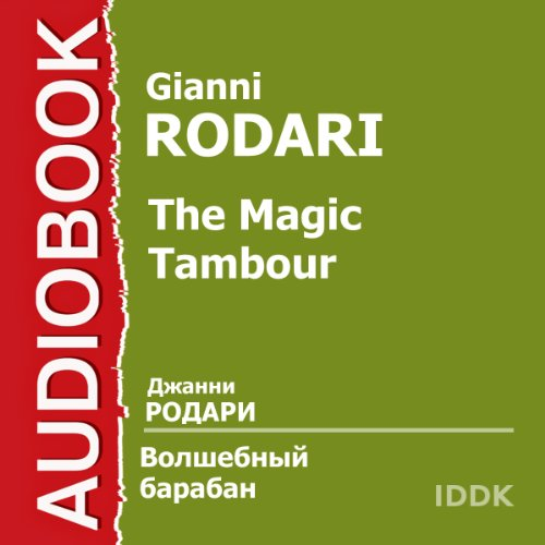 The Magic Tambour [Russian Edition] audiobook cover art