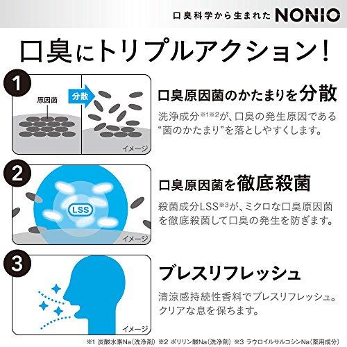 NONIO(ノニオ)[医薬部外品]ハミガキクリアハーブミント単品130g×2個
