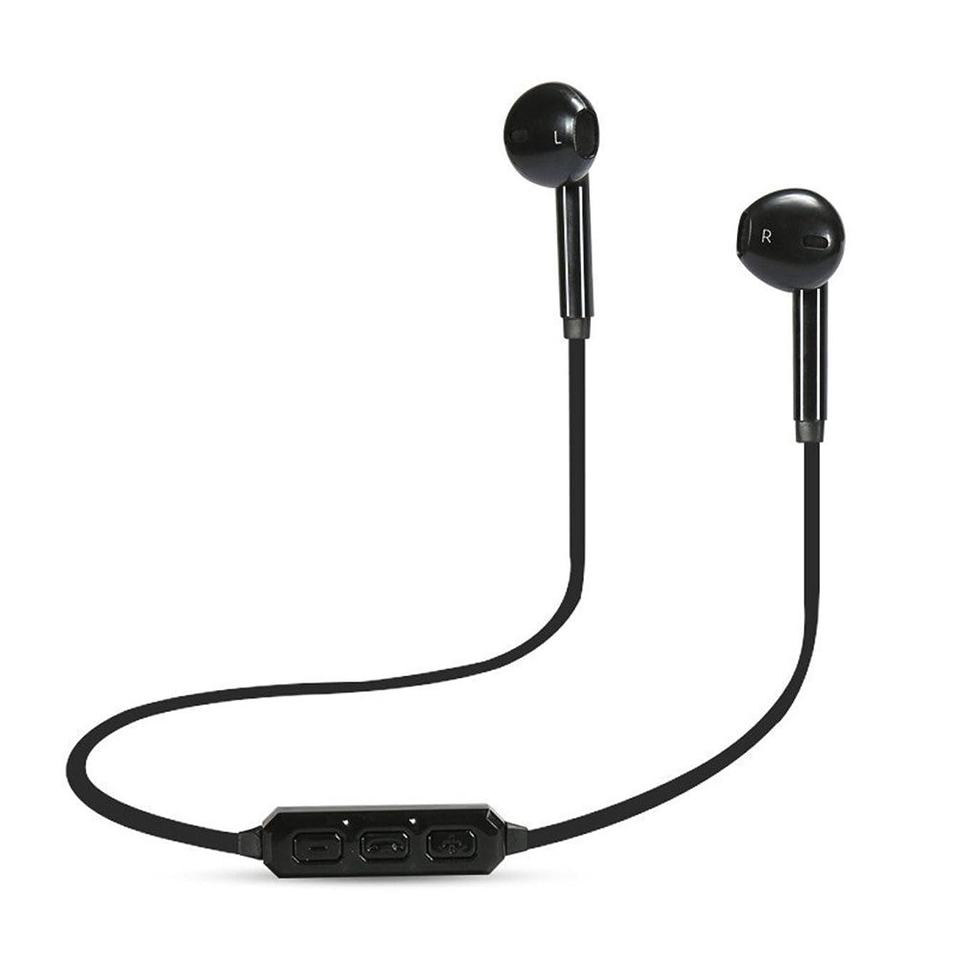 存在する欺く操るOUGUAN Bluetooth 4.0 ブルートゥース ワイヤレス イヤホン スポーツ仕様 二つ携帯接続可能 リモコン付 マイク付 黒色