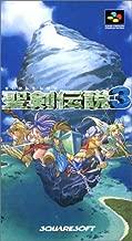 Seiken Densetsu 3 (Japanese Import Video Game)