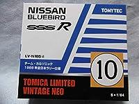 未開封新品 トミカ リミテッド ヴィンテージ ネオ NISSAN BLUEBIRD SSS R 1989年 全日本ラリー仕様 #10