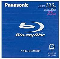 パナソニック ブルーレイディスク 25GB(単層ディスク) LM-BRM25