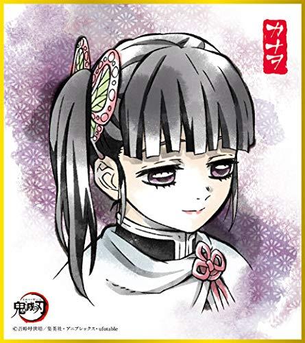 【栗花落カナヲ】 鬼滅の刃 ミニ色紙コレクション 其ノ弐