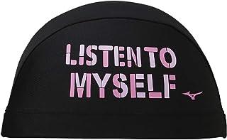MIZUNO(ミズノ) スイム 水泳帽 スイムキャップ 2WAYキャップ N2JW1035 ユニセックス 大人 09:ブラック