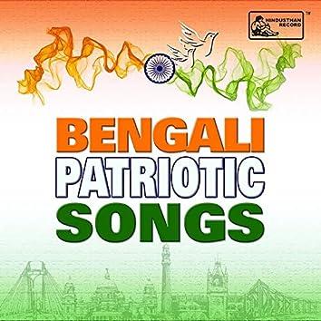 Bharat Amar Bharat Barsha - Independence Day Special