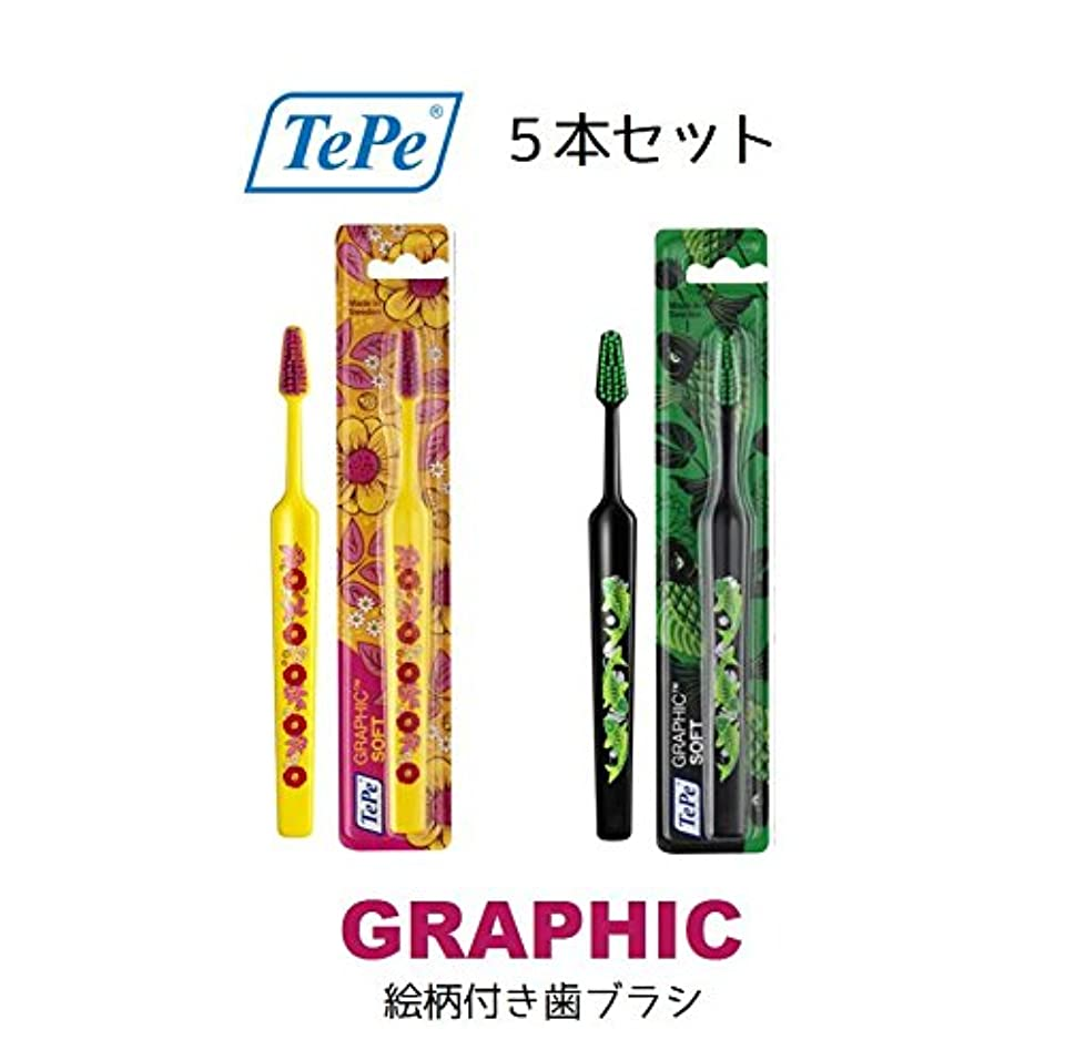 忌まわしい空十テペ グラフィック ソフト 5本セット TePe Graphic soft (イエロー?ピンク)