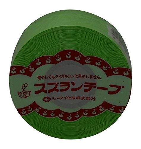 シーアイサンプラス PEレコードテープ スズランテープ 470m 若草 PE RAP60230005