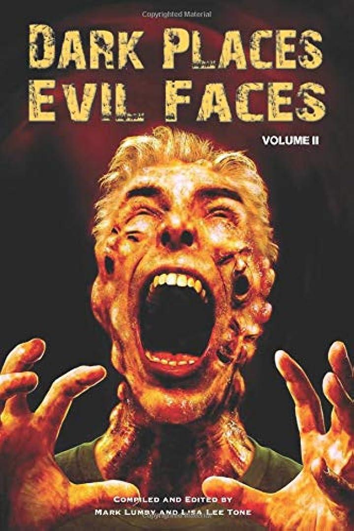 性別抜け目がない野心的DARK PLACES, EVIL FACES Volume II