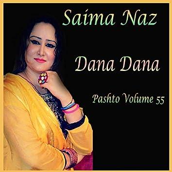 Dana Dana, Vol. 55