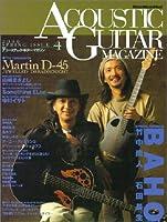 ムック アコースティックギターマガジン Vol.4 BAHO (リットーミュージック・ムック)