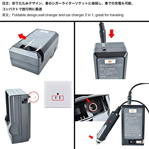DSTE Replacement for 2X NP-F750 Battery + DC01 Travel and Car Charger Adapter Compatible Sony CCD-TRV215 CCD-TR917 TR315 HDR-FX1000 HDR-FX7 HVR-V1U HVR-Z7U HVR-Z5U Camera as NP-F730 NP-F770