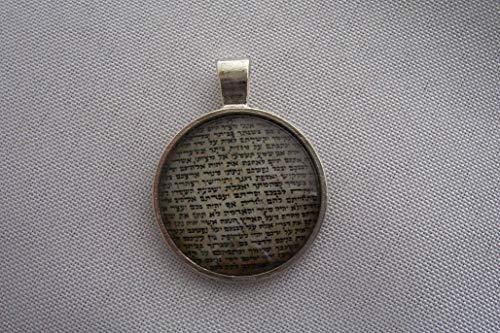 Jewish The complete Shema Yisrael Israel YHVH Elohenu YHVH Echad Pendant Necklace