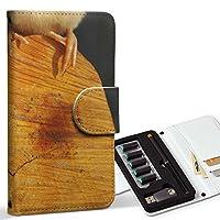 スマコレ ploom TECH プルームテック 専用 レザーケース 手帳型 タバコ ケース カバー 合皮 ケース カバー 収納 プルームケース デザイン 革 ラブリー ヒヨコ ハート 001101