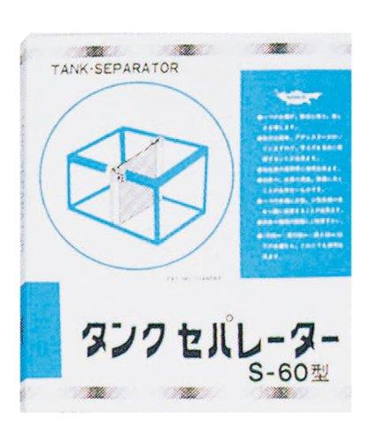 ニッソー タンクセパレーター S-60型 NAR-072