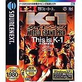 特打ヒーローズ K-1タイピング WORLD GRANDPRIX 初回限定版
