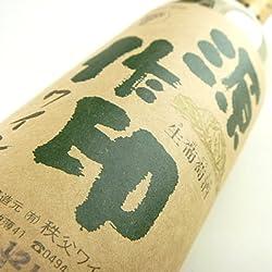 埼玉名物_秩父ワイン