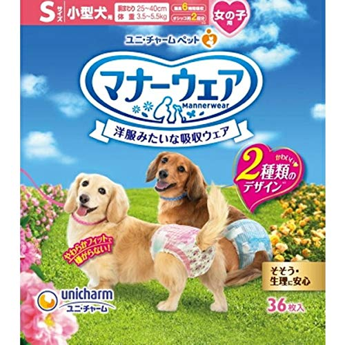 ユニ・チャームペット『マナーウェア 女の子用 Sサイズ ピンクリボン・青リボン』