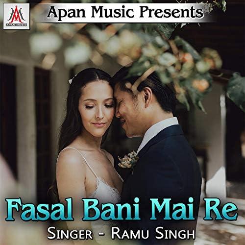 Ramu Singh