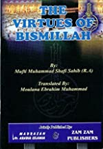 The Virtues of Bismillah
