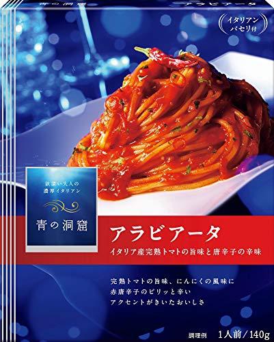 日清フーズ 青の洞窟 イタリア産完熟トマト果肉のアラビアータ 箱140g [6907]