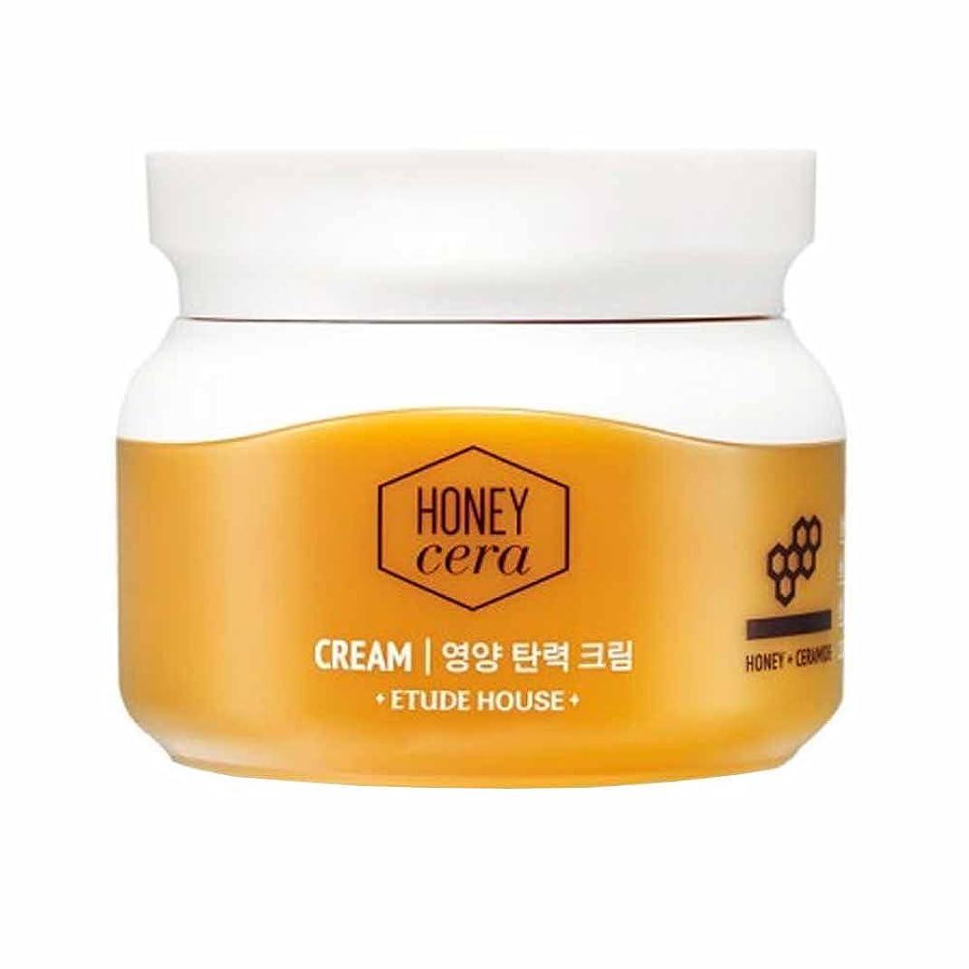 黄ばむに慣れ緊張ETUDE HOUSE Honey Cera Cream (並行輸入品)