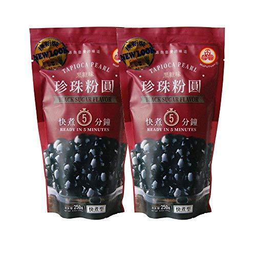 WuFuYuan - Tapioca Pearl (Black) - Net Wt. 8.8 Oz. - PACK OF 2