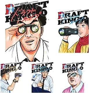 キング ドラフト Draft King