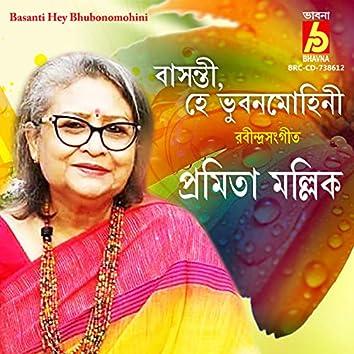 Basanti Hey Bhubonomohini