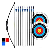 iMay 45' Recurve Bow and Arrows Set Outdoor Archery Beginner Gift Longbow Kit with 9 Arrows 2 Target Face Paper 18 Lb for Teens (Black)