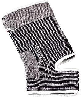 Joerex 1428 Elastic Ankle Support - Grey, Large