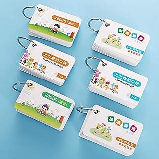 Education & Teaching - 6pcs/set Early Childhood Mathematics learning cards early education kids Multiplication formulas ad...