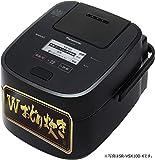 パナソニック 炊飯器 1升 最高峰モデル 米どころ推奨 58銘柄炊き分け Wおどり炊き スチーム&可変圧力IH式 ブラック SR-VSX180-K