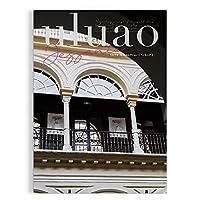 Uluao(ウルアオ) ギフトカタログ Jessenia(ヘッセニア) コース (包装済み/ノキアブラウン)|結婚祝い 出産祝い 引出物 ギフト 贈り物 お歳暮