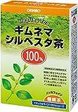 オリヒロ NLティー 100% ギムネマシルベスタ茶 2.5g×26包