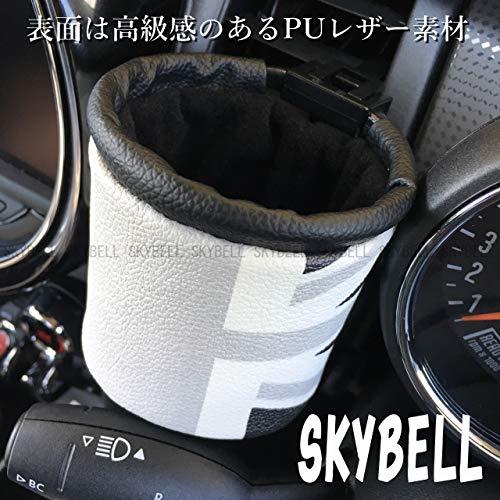 スカイベル(SKYBELL)ドリンクホルダーレザーBMWMINIミニクーパー(ブラックジャック)