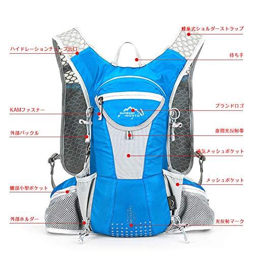 UTOBESTハイドレーションリュックランニングバッグサイクリングリュックスポーツバッグウォーキング用バッグマラソンジョギング自転車リュック軽量防水通気10L5色選び(ブラック)