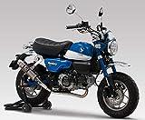 ヨシムラ フルエキゾースト モンキー125(18) GP-MAGNUMサイクロン 政府認証 機械曲 EXPORT SPEC チタンブルー YOSHIMURA 110A-400-5U80B