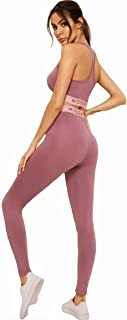 Active Set for Women 2 Piece Seamless High Waist Women's Workout Outfit Yoga Leggings with Sports Bra Gym Clothes Set