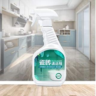 HSHKONG Tile cleaner household bathroom toilet toilet floor tiles