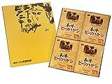 銀座4丁目スエヒロ ビーフハヤシ レトルト 黒毛和牛使用 200g 4個入りギフトボックス