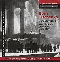 B. I. Tishchenko - Blockade Chronicle Symphony by LENINGRAD PHILHARMONIC ORCHESTRA / SEROV/CHISTIAKOV