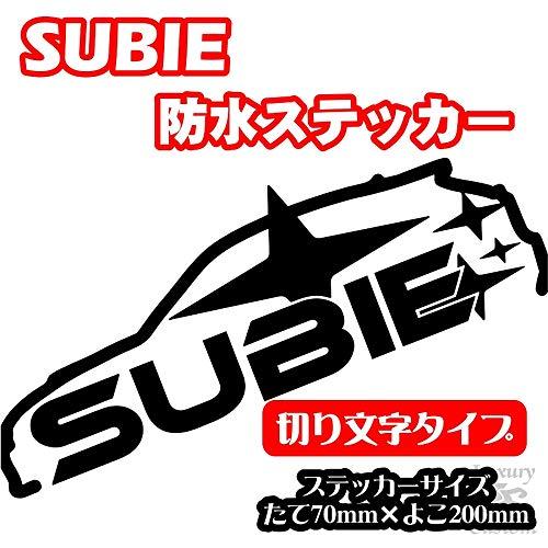 北米仕様■SUBIE■カッティングタイプ 防水ステッカー【スビィ】16色選択 (スビー) (白)
